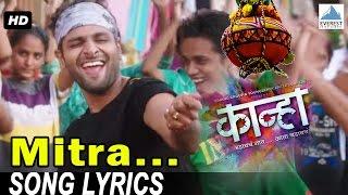 Mitra Song with Lyrics - Kanha   Marathi Dahi Handi