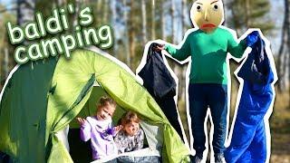 БАЛДИ КЕМПИНГ! ОДНИ В ЛЕСУ С BALDI! Baldi's camping В РЕАЛЬНОЙ ЖИЗНИ!