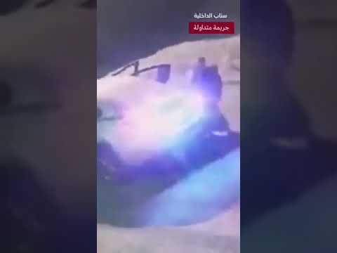 بالفيديو.. شرطة عسير: الاطاحة بـ 3 أشخاص اعتدوا على