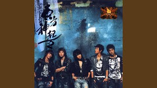 TVXQ - Love Is All I Need