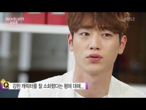 mp4 Seo Kang Joon Girlfriend 2019, download Seo Kang Joon Girlfriend 2019 video klip Seo Kang Joon Girlfriend 2019