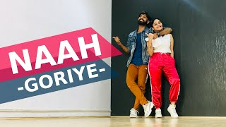Naah Goriye Dance Fitness Choreography Bala Bollywood Dance Workout Fitness