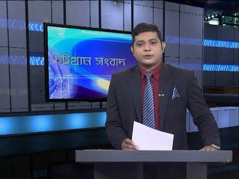 06 Pm News || সন্ধ্যা ৬টার সংবাদ || 27 October 2021 || ETV News