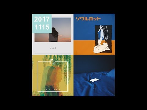 🆕 [Mirrorball Music] New Releases November 15