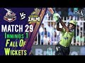 watch lahore Qalandars Fall Of Wickets  Peshawar Zalmi Vs Lahore Qalandars   Match 29  16 Mar HBL PSL 2018
