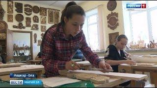 В Йошкар-Оле проходит Финно-угорский фестиваль юных мастеров