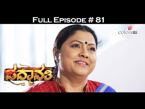 Padmavathi - 29th May 2017 - ಪದ್ಮಾವತಿ - Full Episode