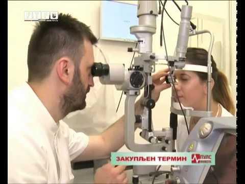 Hogyan lehet helyreállítani a technikus látását