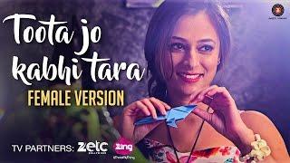 Toota Jo Kabhi Taara - Female Version | Sumedha Karmahe | Specials by Zee Music Co.