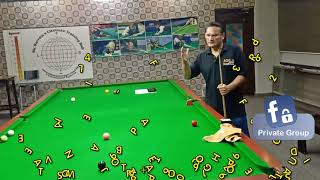 LASER TECHNOLOGY, Judging Potting Angles Snooker Training / Coaching 2020!