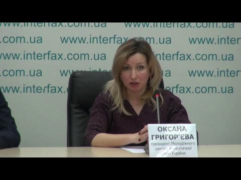 Трансляція прес-конференції про основні тенденції розвитку економіки в Україні та IT-секторі