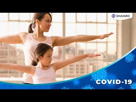Классный час «COVID-19. Мир на карантине»