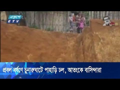 ২৪টি পরিবারের চলাচলের একমাত্র রাস্তাটি পানির তোড়ে ভেসে গেছে   ETV News