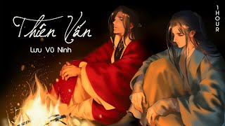 Thiên Vấn - Lưu Vũ Ninh [1 HOUR LOOP] 🌸🌼🌻 天问 - 刘宇宁 (OST Sơn Hà Lệnh/ Thiên Nhai Khách) (山河令)