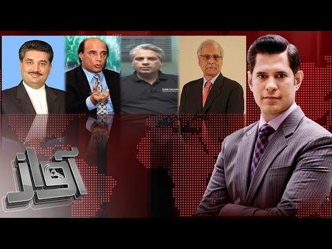 Wazeer-e-Azam Ki Kursi Ke Liye 6 Umeedwar | Awaz | SAMAA TV | 31 July 2017