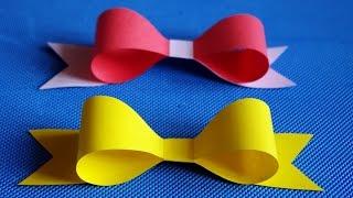 Как сделать бантик из бумаги своими руками. Украшение подарков на 8 марта.