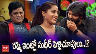 Alitho Saradaga Episode 183 Promo |  Reshmi  intlo jarigai Sudheer ki pelli choopulu...