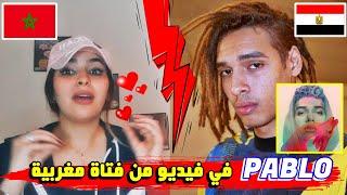 MARWAN PABLO - EL HOB FEIN | Reaction | ردة فعل فتاة مغربية على مروان بابلو تحميل MP3