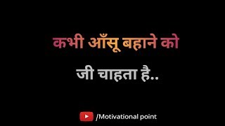 Best motivational poem in hindi || Best poem in hindi || Hindi poetry - Download this Video in MP3, M4A, WEBM, MP4, 3GP