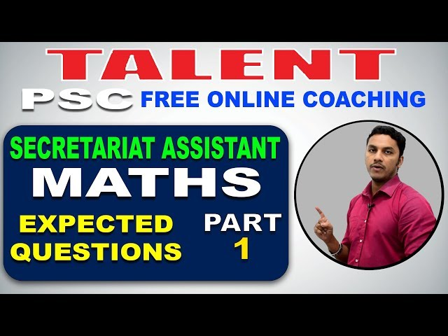 PSC | ASSISTANT GRADE SPECIAL | EXPECTED QUESTIONS - MATHS 1