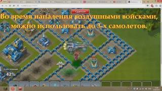 Колонизаторы продвинутая миссия № 1(для 9 КЦ) с комментариями  + карта мин.