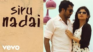 Siru Nadai - Audio Song - Urumeen