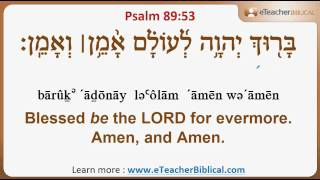 How to Bless in Hebrew?   Biblical Hebrew Q&A with eTeacherBiblical.com