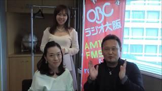 証SONG新堂彩さんがゲスト乃が美阪上雄司縁モ~ニングラジオ大阪