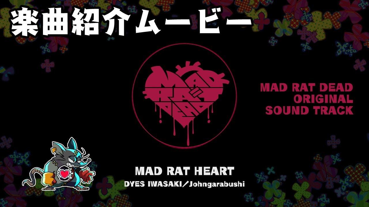 日本一公開PS4/Switch平台遊戲《瘋鼠死亡》樂曲介紹影像! Maxresdefault