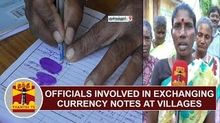 Bank Officials involved in exchanging currency notes at villages, People Welcomes | Thanthi TV