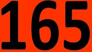 ИТОГОВАЯ КОНТРОЛЬНАЯ 165 АНГЛИЙСКИЙ ЯЗЫК ЧАСТЬ 2 ПРАКТИЧЕСКАЯ ГРАММАТИКА  УРОКИ АНГЛИЙСКОГО ЯЗЫКА