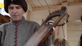 Смотреть онлайн Старинные русские музыкальные инструменты