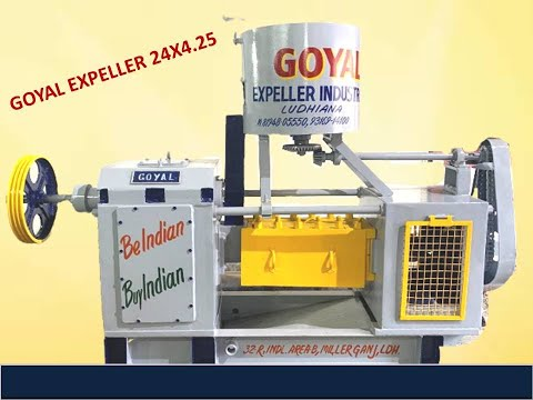Goyal Small Baby Musturd Oil Expeller