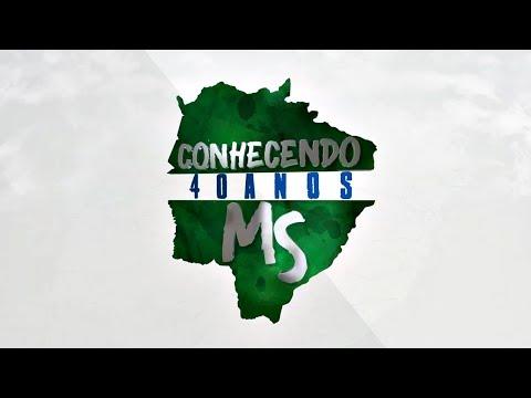 Antonio João/MS - Conhecendo Mato Grosso do Sul 40 Anos - #CONHECENDOMS40ANOS