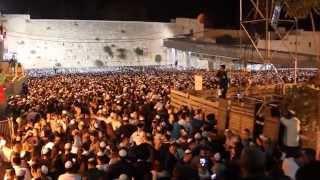 Anenu עננו: Slichot at the Kotel (Western/Wailing Wall) in Jerusalem Elul 5775 / October 3, 2014