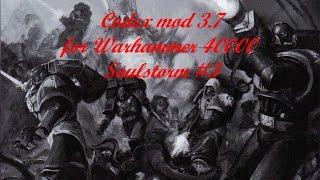 Codex mod 3.7 для Warhammer 40000 Soulsrorm. Раса третья: Темные Ангелы