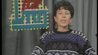 יומן מזרע מס' 49 1992