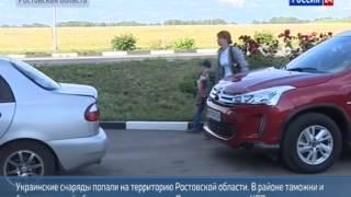 Обстрел российского пункта пропуска: жертв удалось избежать чудом.