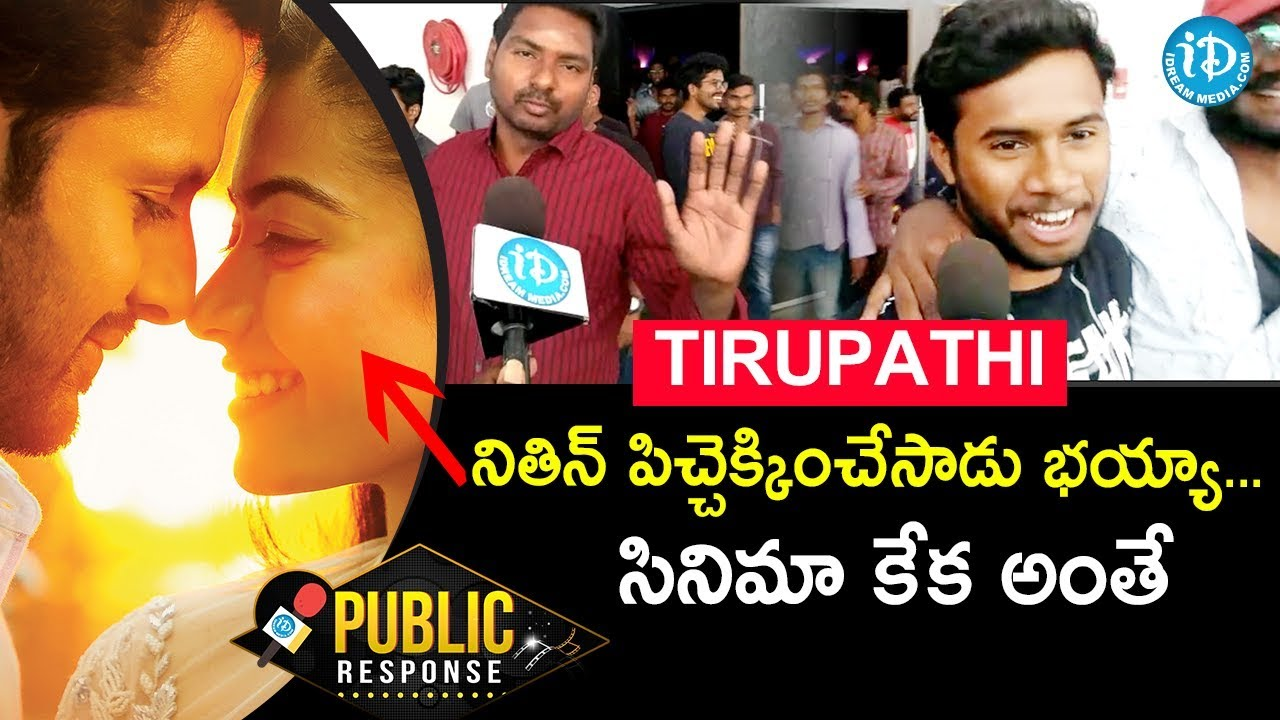 Bheeshma Public Response Tirupati