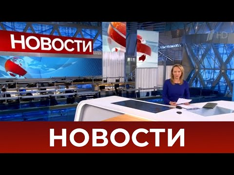 Выпуск новостей в 15:00 от 20.10.2020
