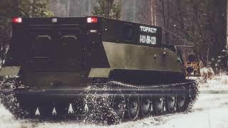 Снегоболотоход гусеничный ТСГМ-1П