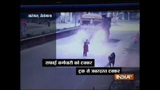 CCTV: Truck mows down woman in Telangana