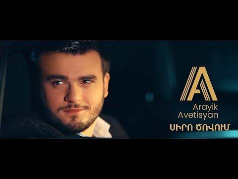 Arayik Avetisyan - Siro tsovum