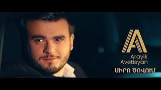 Arayik Avetisyan - Siro Tsovum / 4K /