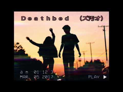 DeathBed - TGLG Version