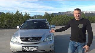 Миллион за 10 летний авто.  Lexus RX VS Infiniti EX.