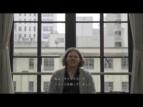 Philipp Dreber  展覧会Rain Kyoto   アーティスト・インタビュー映像(Artist interview film)