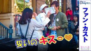 ファンカスト ミネザキさん 「誓いのキス」(2015.10)【HaNa】