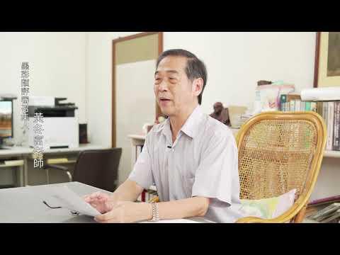 臺中市第24屆大墩美展 墨彩類評審感言   黃冬富委員