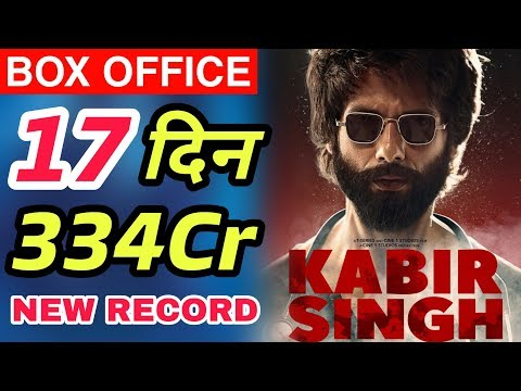 Download Kabir Singh 17th Day Record Breaking Box Office Collection | Kabir Singh Collection Mp4 HD Video and MP3